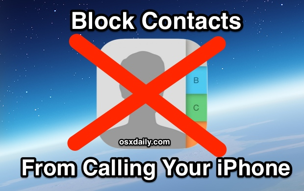 Заблокируйте контакты от звонков на ваш iphone