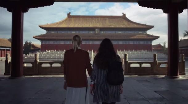 Apple Watch Beijing реклама
