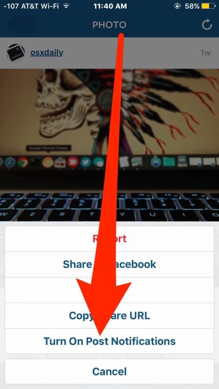 Включите уведомления о публикациях для пользователя Instagram