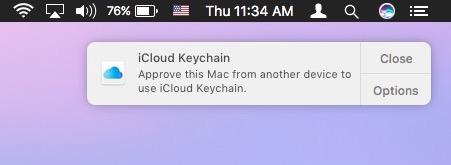 брелок iCloud