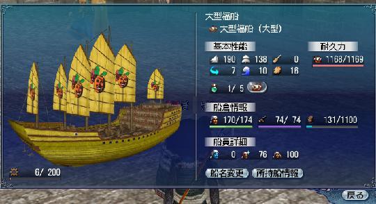詳細介紹大航海時代ol冒險船的三大分類,新手必修課哦-大航海時代Ⅵ攻略-OurPlay