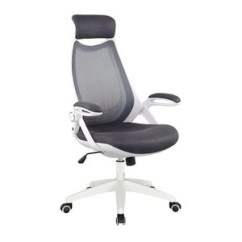 Ergonomic Chair In Pakistan Twin Size Pull Out Office Price Updated Feb 2019 Page 6 Chris Chris59u