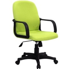Revolving Chair Karachi Exercise Ball Office Workout Price In Pakistan Updated Feb 2019 Meer S Interior Green