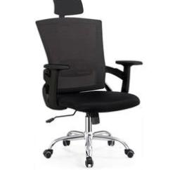 Revolving Chair Wheel Price In Pakistan Home Goods Chairs Table Office Updated Feb 2019 Page 3 Black Lr 22a