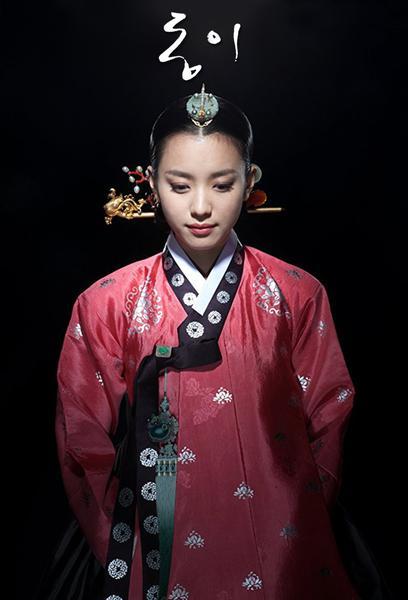 Download Drama Korea Dong Yi : download, drama, korea, (MBC):, United, Kingdom, Executive, Insights, Updated, Daily, Parrot, Analytics