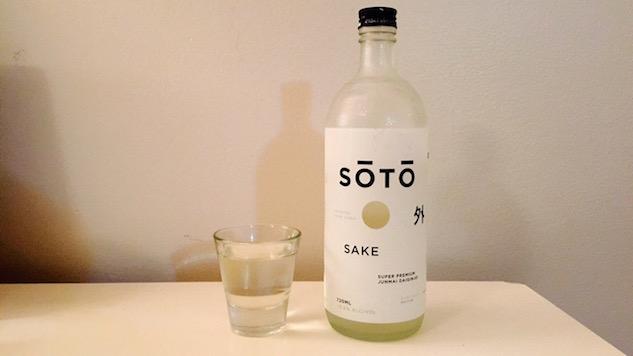 Soto Sake  Drink  Paste