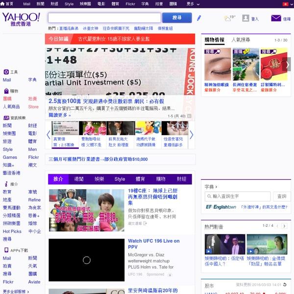 yahoo hk香港雅虎_時尚假發專賣店 jiafajiafa.com
