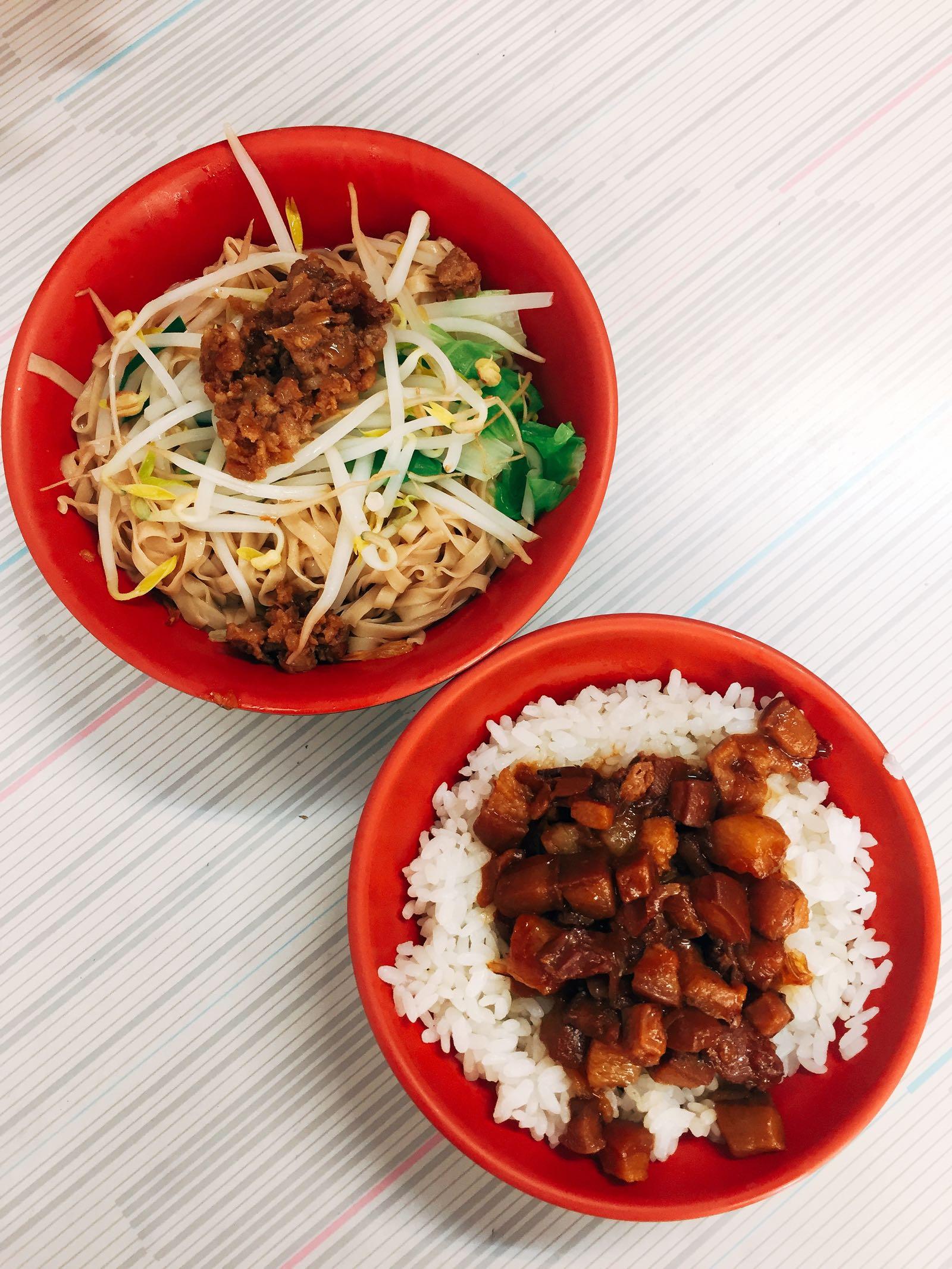 Makanan Khas Taiwan : makanan, taiwan, Download, Gambar, Makanan, Taiwan