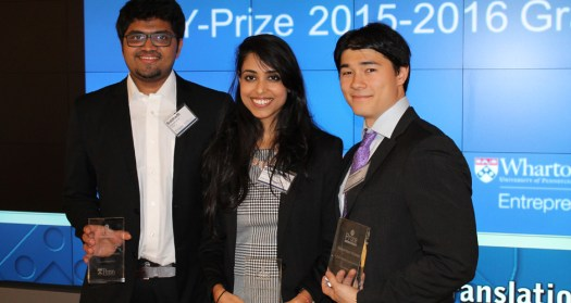 Siddharth Shah, Shashwata Narain and Alexander David, the winners of this year's Y-Prize Competition.