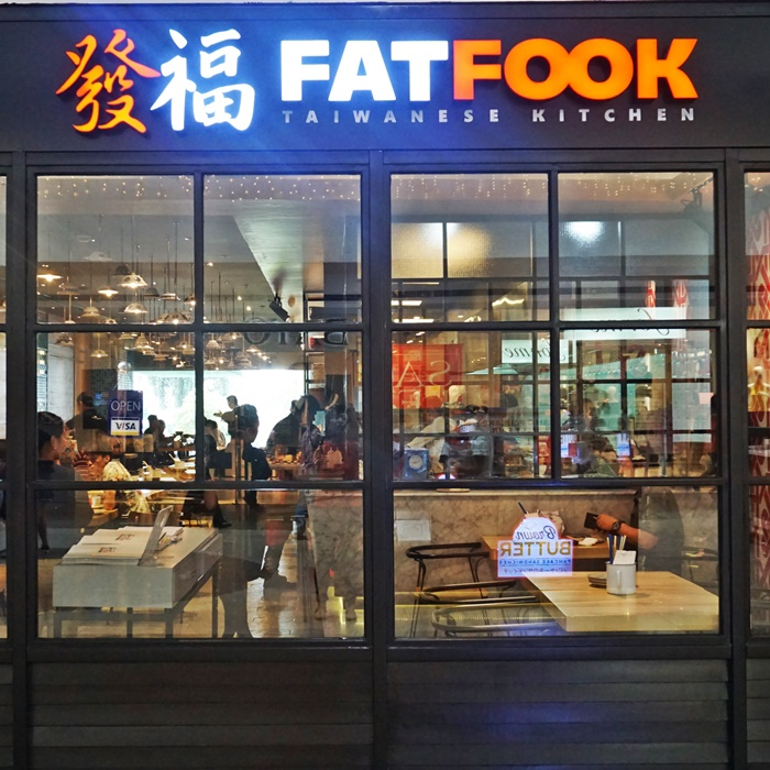 New Restaurant Alert Fat Fook Taiwanese Kitchen in QC  Booky