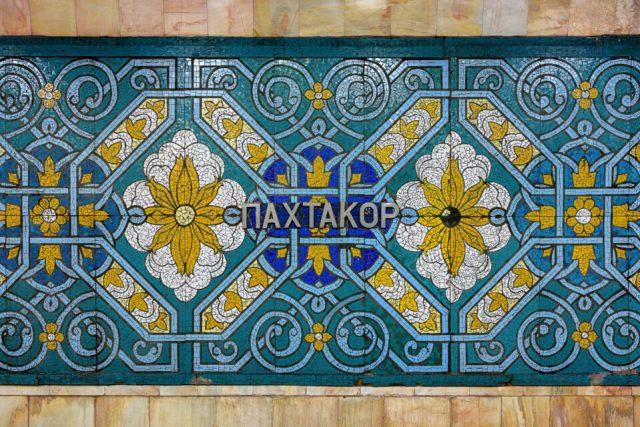 Pahtakor station of Tashkent Metro