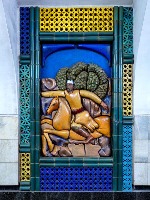Tashkent Metro Wall Art
