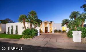 2509 E MONTEBELLO Avenue, Phoenix, AZ 85016