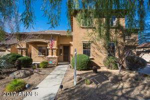 2418 W BRAMBLE BERRY Lane, Phoenix, AZ 85085