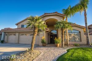 1031 W SHERRI Drive, Gilbert, AZ 85233