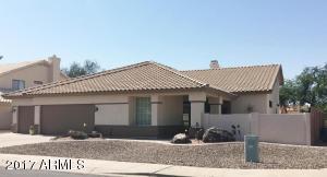 1937 E LOS ARBOLES Drive, Tempe, AZ 85284