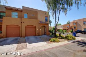 1943 E Hayden Lane, 106, Tempe, AZ 85281