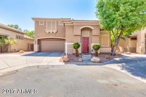 2226 S BERNARD, Mesa, AZ 85209