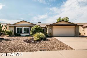 4251 E WALATOWA Street, Phoenix, AZ 85044