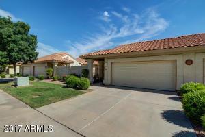 979 E MCNAIR Drive, Tempe, AZ 85283