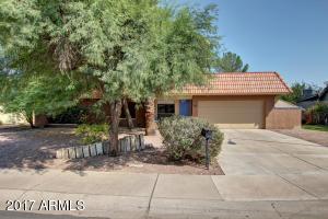 111 N 130TH Circle, Chandler, AZ 85225