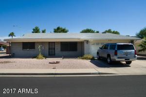 2103 S PRIMROSE, Mesa, AZ 85209