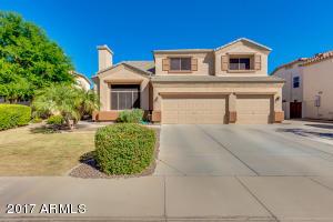 6293 S GOLD LEAF Place, Chandler, AZ 85249