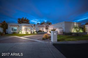 2513 E Montebello Avenue, Phoenix, AZ 85016