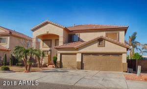 8012 W GIBSON Lane, Phoenix, AZ 85043