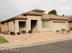 1402 E EBONY Drive, Chandler, AZ 85286