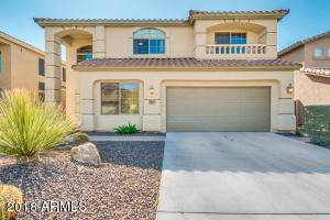 2241 W BONANZA Lane, Phoenix, AZ 85085