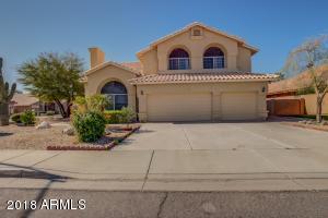 12337 W ENCANTO Boulevard, Avondale, AZ 85392