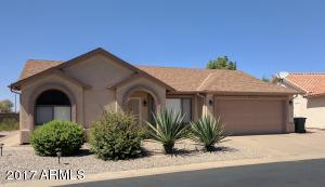 6160 S PEBBLE BEACH Drive, Chandler, AZ 85249