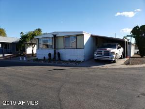 2401 W SOUTHERN Avenue, 125, Tempe, AZ 85282