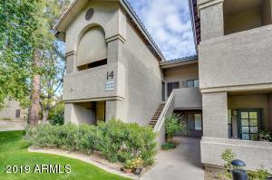 9600 N 96TH Street, 253, Scottsdale, AZ 85258