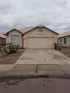 8358 W AUDREY Lane, Peoria, AZ 85382