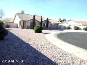 1681 E Daisy Court, Casa Grande, AZ 85122