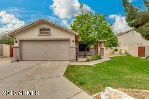 5761 E GROVE Circle, Mesa, AZ 85206