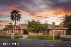 7832 S MAPLE Avenue, Tempe, AZ 85284