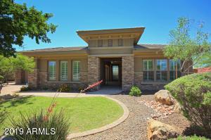 12933 W OYER Lane, Peoria, AZ 85383