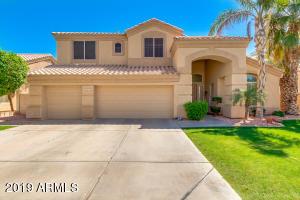 1811 W WISTERIA Drive, Chandler, AZ 85248