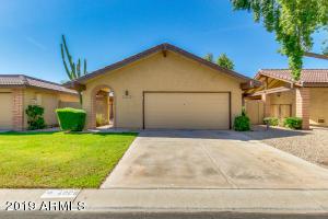 4809 E KOSO Court, Phoenix, AZ 85044