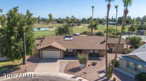 4526 E ARAPAHOE Street, Phoenix, AZ 85044
