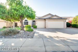 1092 W WILDHORSE Drive, Chandler, AZ 85286