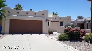 14607 N 63RD Place, Scottsdale, AZ 85254