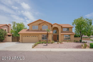 7245 W EMILE ZOLA Avenue, Peoria, AZ 85381