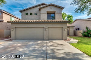1713 E COTTON Court, Gilbert, AZ 85234