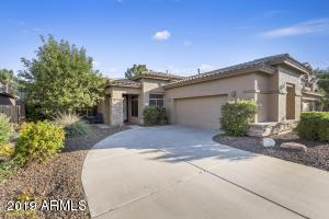 712 W JADE Drive, Chandler, AZ 85248