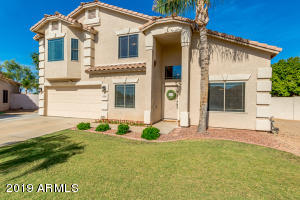 7482 W FIREBIRD Drive, Glendale, AZ 85308