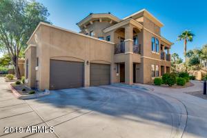 295 N RURAL Road, 206, Chandler, AZ 85226